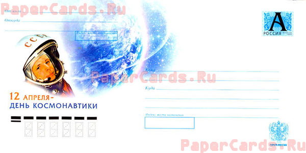 Музыкальные открытки бесплатно сделать онлайн